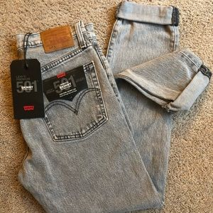 Grey Levi 501 high rise skinny jeans (size 25)
